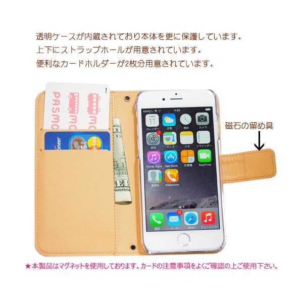 iPhone8 iPhone7 iPhone6/6s iPhone 5/5s/SE アイフォン ケース  手帳 型 大 人気 パンダ panda 迷彩 濃い グレー|mysma|03
