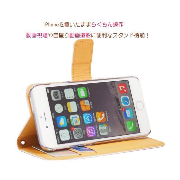 iPhone8 iPhone7 iPhone6/6s iPhone 5/5s/SE アイフォン ケース  手帳 型 大 人気 パンダ panda 迷彩 濃い グレー|mysma|04