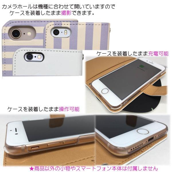 iPhone8 iPhone7 iPhone6/6s iPhone 5/5s/SE アイフォン ケース  手帳 型 大 人気 パンダ panda 迷彩 濃い グレー|mysma|05