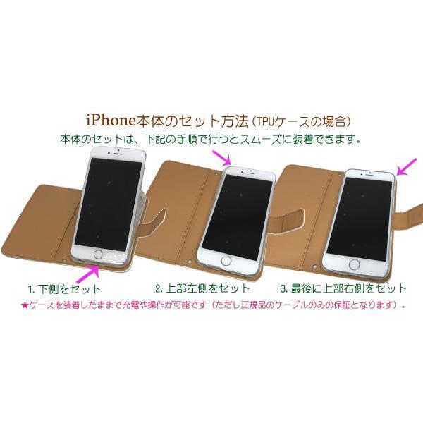 iPhone8 iPhone7 iPhone6/6s iPhone 5/5s/SE アイフォン ケース  手帳 型 大 人気 パンダ panda 迷彩 濃い グレー|mysma|06