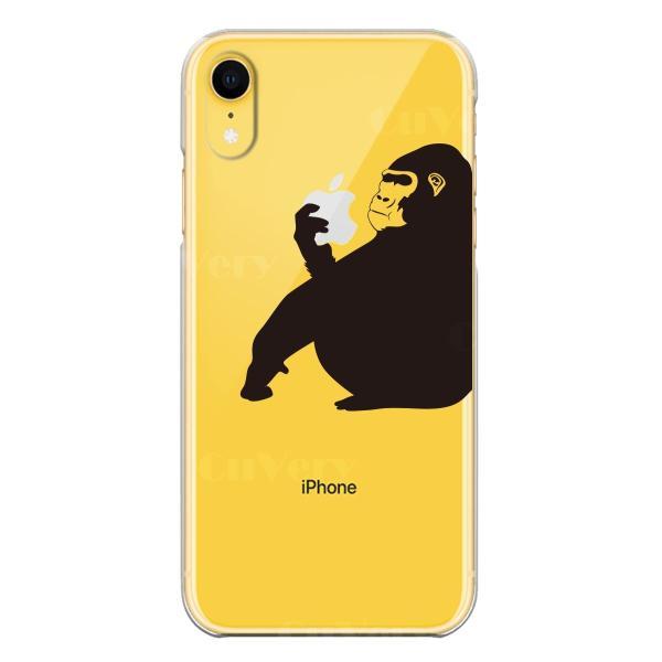 c58be48836 ... iPhoneXS/X iPhoneXs Max iPhoneXR ワイヤレス充電対応 アイフォン クリア 透明 スマホ ケース ゴリラ  イケメン ...