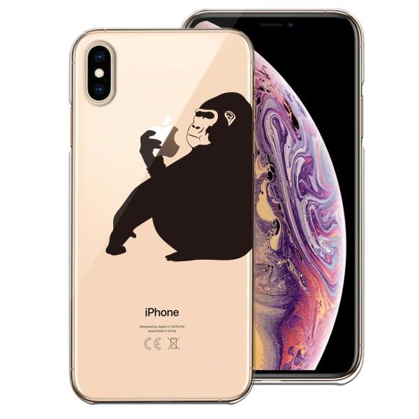 7d2423d209 iPhoneXS/X iPhoneXs Max iPhoneXR ワイヤレス充電対応 アイフォン クリア 透明 スマホ ケース 液晶保護 ...
