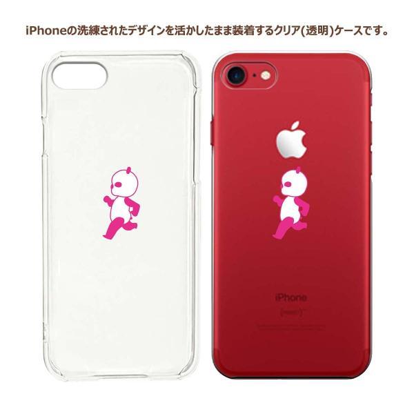 iPhone8 8Plus iPhone7 7Plus iPhone6/6s iPhone 5/5s/SE アイフォン スマホ クリアケース 保護フィルム付 Pnada パンダ 小走り mysma 02