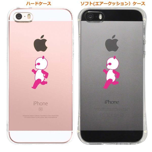 iPhone8 8Plus iPhone7 7Plus iPhone6/6s iPhone 5/5s/SE アイフォン スマホ クリアケース 保護フィルム付 Pnada パンダ 小走り mysma 03