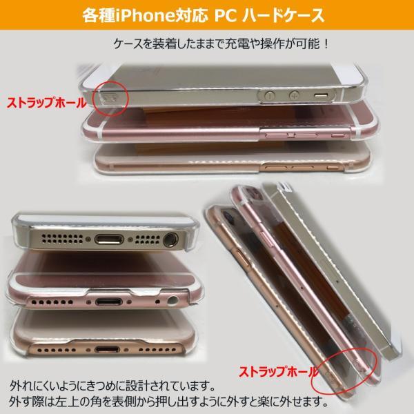 iPhone8 8Plus iPhone7 7Plus iPhone6/6s iPhone 5/5s/SE アイフォン スマホ クリアケース 保護フィルム付 Pnada パンダ 小走り mysma 05