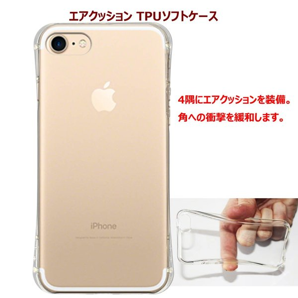 iPhone8 8Plus iPhone7 7Plus iPhone6/6s iPhone 5/5s/SE アイフォン スマホ クリアケース 保護フィルム付 Pnada パンダ 小走り mysma 07