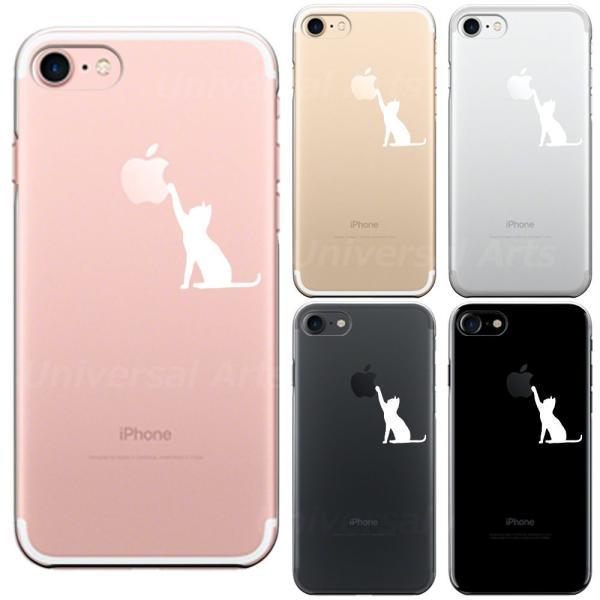iPhone8 8Plus iPhone7 7Plus iPhone6/6s iPhone 5/5s/SE アイフォン スマホ クリアケース 保護フィルム付 猫 CAT ねこ にゃんこ 玉遊び ホワイト|mysma