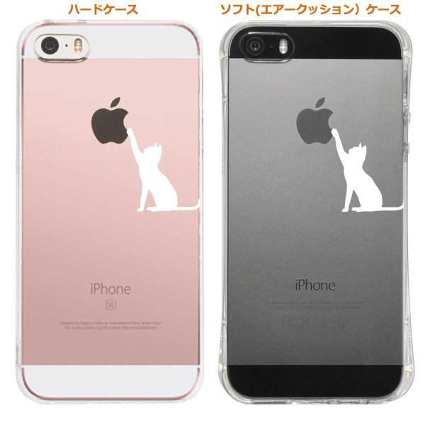 iPhone8 8Plus iPhone7 7Plus iPhone6/6s iPhone 5/5s/SE アイフォン スマホ クリアケース 保護フィルム付 猫 CAT ねこ にゃんこ 玉遊び ホワイト|mysma|03