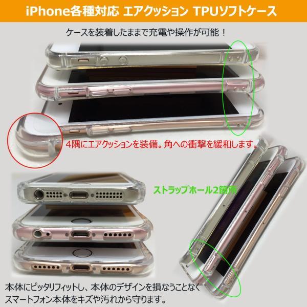 iPhone8 8Plus iPhone7 7Plus iPhone6/6s iPhone 5/5s/SE アイフォン スマホ クリアケース 保護フィルム付 猫 CAT ねこ にゃんこ 玉遊び ホワイト|mysma|06