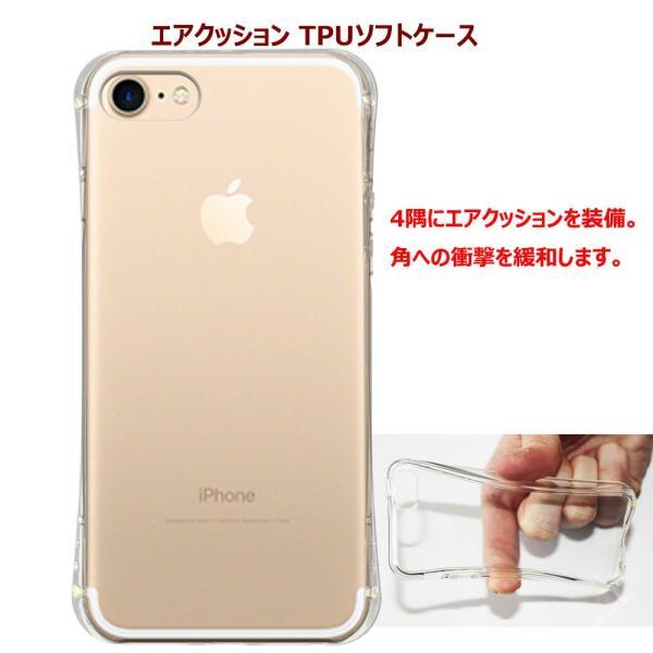 iPhone8 8Plus iPhone7 7Plus iPhone6/6s iPhone 5/5s/SE アイフォン スマホ クリアケース 保護フィルム付 猫 CAT ねこ にゃんこ 玉遊び ホワイト|mysma|07