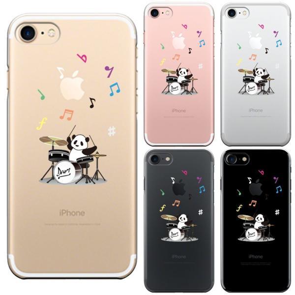 iPhone8 8Plus iPhone7 7Plus iPhone6/6s iPhone 5/5s/SE アイフォン スマホ クリアケース 保護フィルム付 ドラム パンダ 音符 mysma