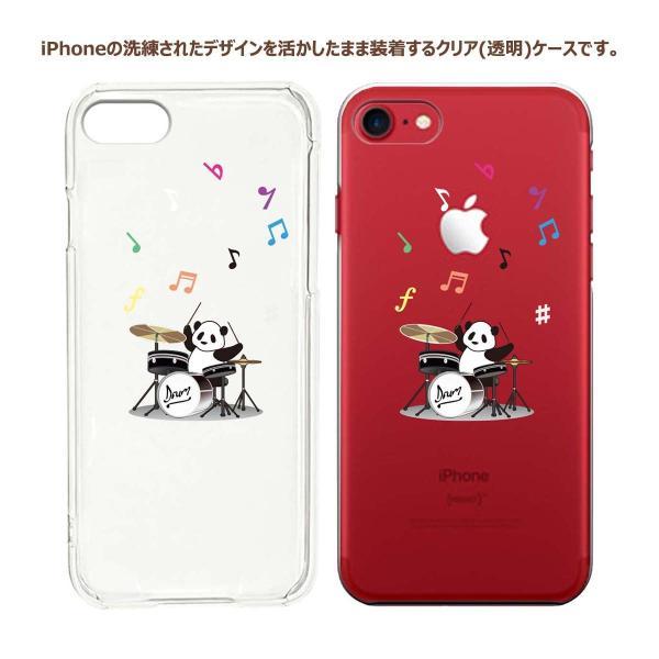 iPhone8 8Plus iPhone7 7Plus iPhone6/6s iPhone 5/5s/SE アイフォン スマホ クリアケース 保護フィルム付 ドラム パンダ 音符 mysma 02