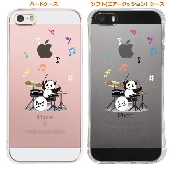 iPhone8 8Plus iPhone7 7Plus iPhone6/6s iPhone 5/5s/SE アイフォン スマホ クリアケース 保護フィルム付 ドラム パンダ 音符 mysma 03