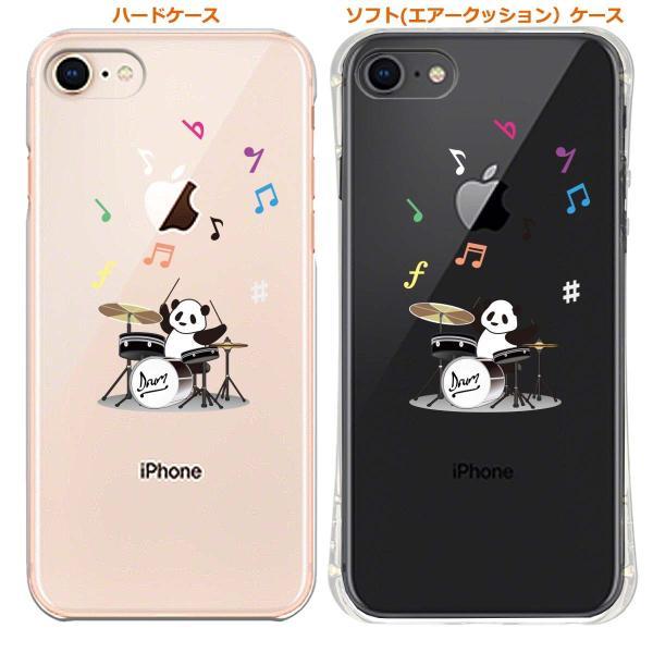 iPhone8 8Plus iPhone7 7Plus iPhone6/6s iPhone 5/5s/SE アイフォン スマホ クリアケース 保護フィルム付 ドラム パンダ 音符 mysma 04