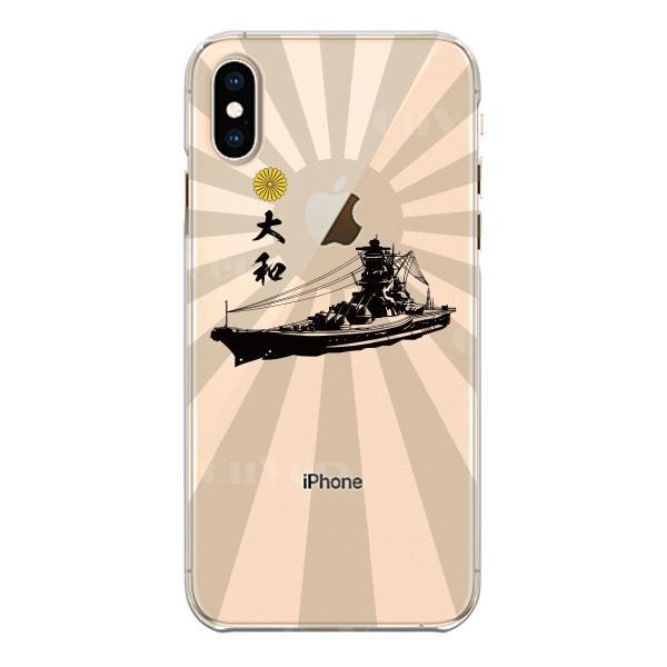 iPhoneXS/X iPhoneXs Max iPhoneXR ワイヤレス充電対応 アイフォン クリア 透明 スマホ ケース 液晶保護強化ガラス付き 大和 旭日 旭日旗 縦|mysma|02