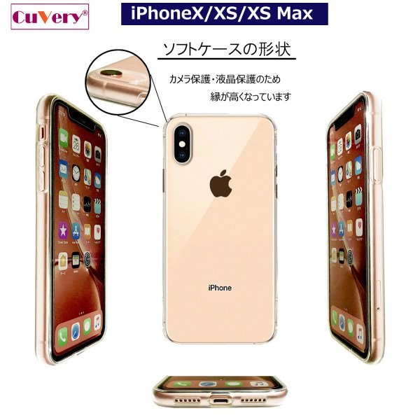 iPhoneXS/X iPhoneXs Max iPhoneXR ワイヤレス充電対応 アイフォン クリア 透明 スマホ ケース 液晶保護強化ガラス付き 大和 旭日 旭日旗 縦|mysma|11