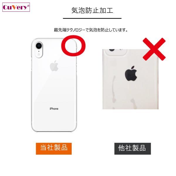 iPhoneXS/X iPhoneXs Max iPhoneXR ワイヤレス充電対応 アイフォン クリア 透明 スマホ ケース 液晶保護強化ガラス付き 大和 旭日 旭日旗 縦|mysma|15