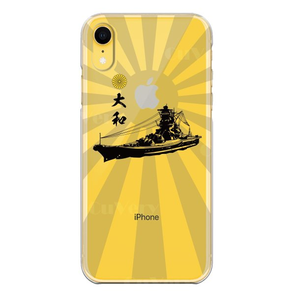 iPhoneXS/X iPhoneXs Max iPhoneXR ワイヤレス充電対応 アイフォン クリア 透明 スマホ ケース 液晶保護強化ガラス付き 大和 旭日 旭日旗 縦|mysma|07