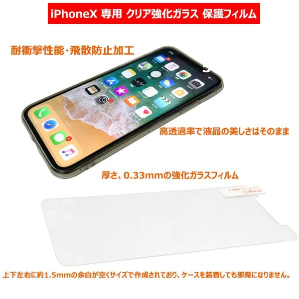 iPhoneXS/X iPhoneXs Max iPhoneXR ワイヤレス充電対応 アイフォン クリア 透明 スマホ ケース 液晶保護強化ガラス付き 大和 旭日 旭日旗 縦|mysma|09