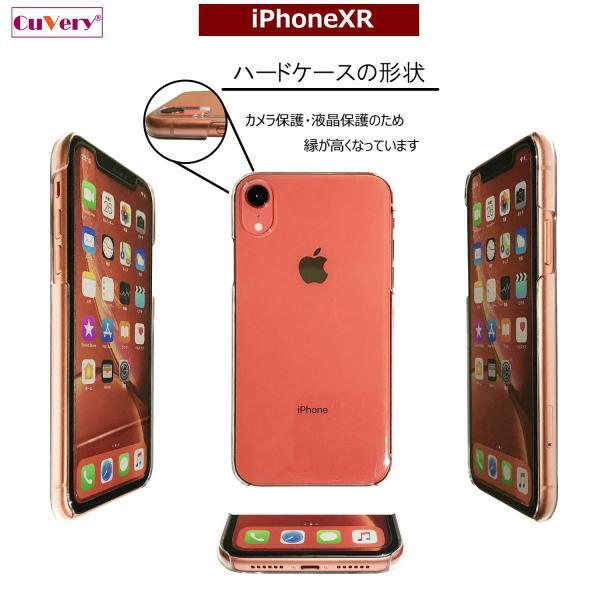 iPhoneXS/X iPhoneXs Max iPhoneXR ワイヤレス充電対応 アイフォン クリア 透明 ケース カバー  スニーカー mysma 11