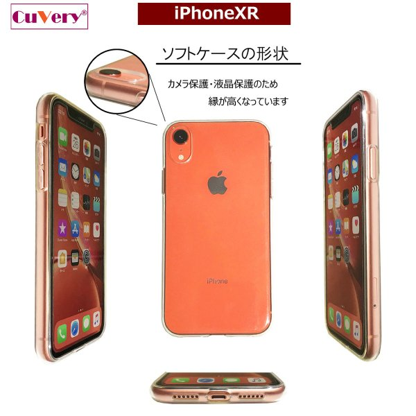 iPhoneXS/X iPhoneXs Max iPhoneXR ワイヤレス充電対応 アイフォン クリア 透明 ケース カバー  スニーカー mysma 12