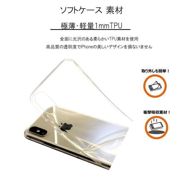 iPhoneXS/X iPhoneXs Max iPhoneXR ワイヤレス充電対応 アイフォン クリア 透明 ケース カバー  スニーカー mysma 13