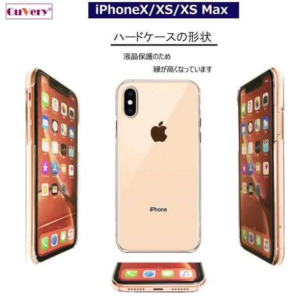 iPhoneXS/X iPhoneXs Max iPhoneXR ワイヤレス充電対応 アイフォン クリア 透明 ケース カバー  スニーカー mysma 09