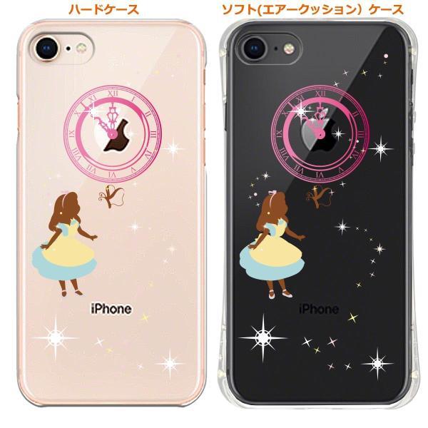 iPhone8 8Plus iPhone7 7Plus iPhone6/6s iPhone 5/5s/SE アイフォン スマホ クリアケース 保護フィルム付 アリス 時計|mysma|04