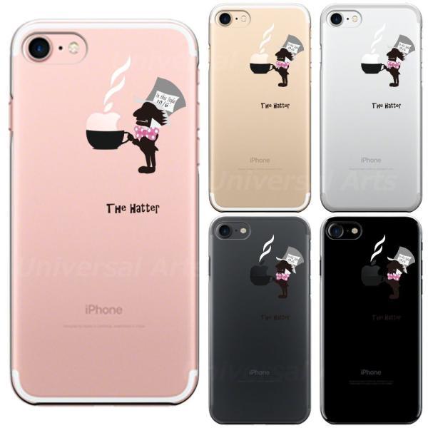 iPhone8 8Plus iPhone7 7Plus iPhone6/6s iPhone 5/5s/SE アイフォン スマホ クリアケース 保護フィルム付 アリス 帽子屋|mysma