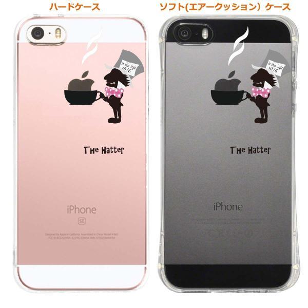 iPhone8 8Plus iPhone7 7Plus iPhone6/6s iPhone 5/5s/SE アイフォン スマホ クリアケース 保護フィルム付 アリス 帽子屋|mysma|03