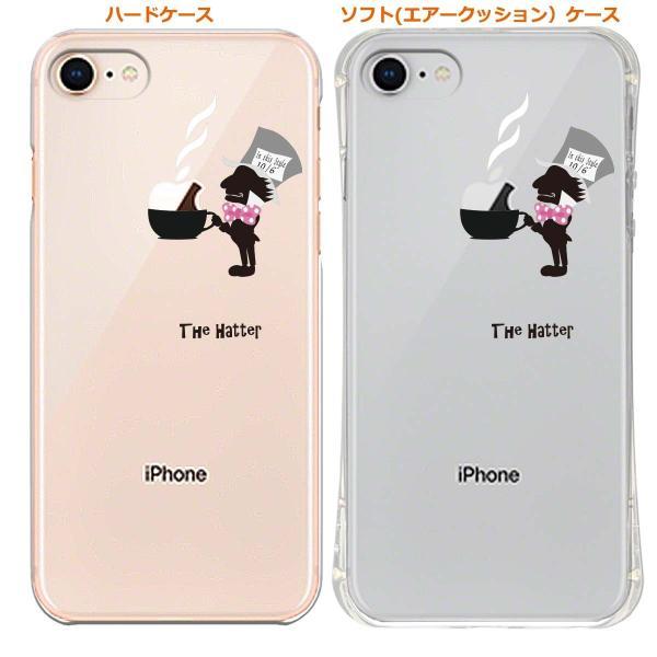 iPhone8 8Plus iPhone7 7Plus iPhone6/6s iPhone 5/5s/SE アイフォン スマホ クリアケース 保護フィルム付 アリス 帽子屋|mysma|04
