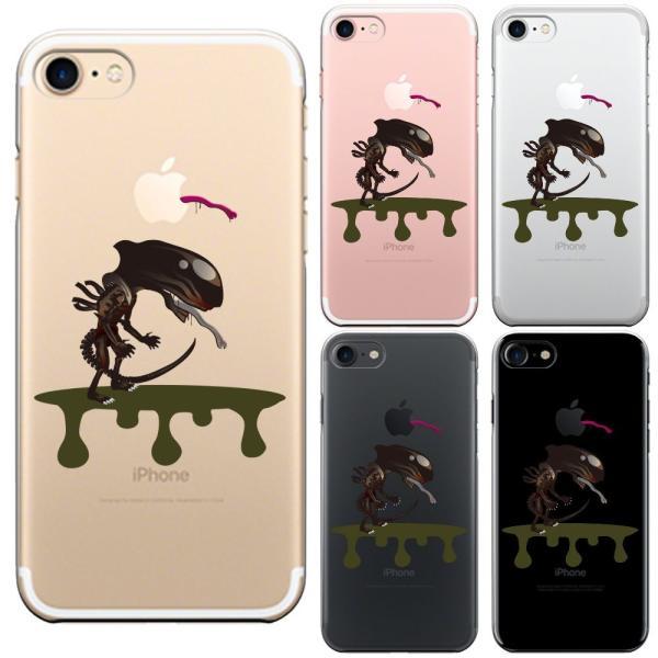 iPhone8 8Plus iPhone7 7Plus iPhone6/6s iPhone 5/5s/SE アイフォン スマホ クリアケース 保護フィルム付 侵略者