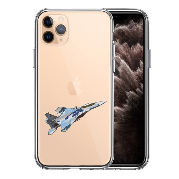 iPhone11 iPhone11pro iPhone11pro Max 側面ソフト 背面ハード ハイブリッド クリア 透明 スマホ ケース 航空自衛隊 戦闘機 F-15J アグレッサー 5