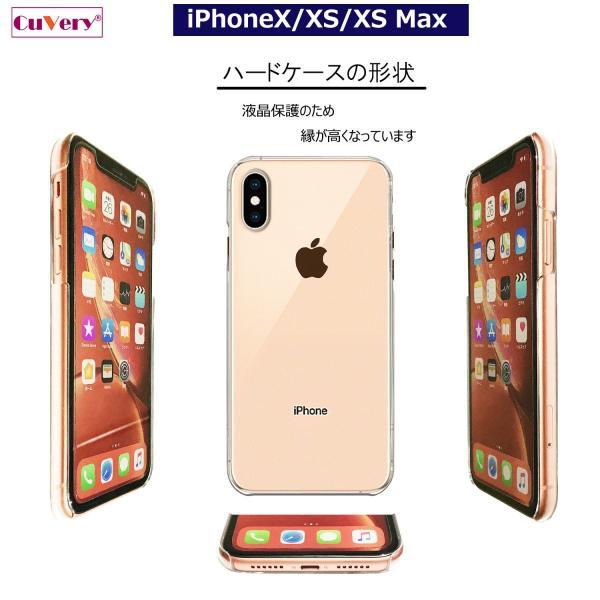 067eb0af55 ... iPhoneXS/X iPhoneXs Max iPhoneXR ワイヤレス充電対応 アイフォン クリア 透明 スマホ ケース 猫 ネコ ...