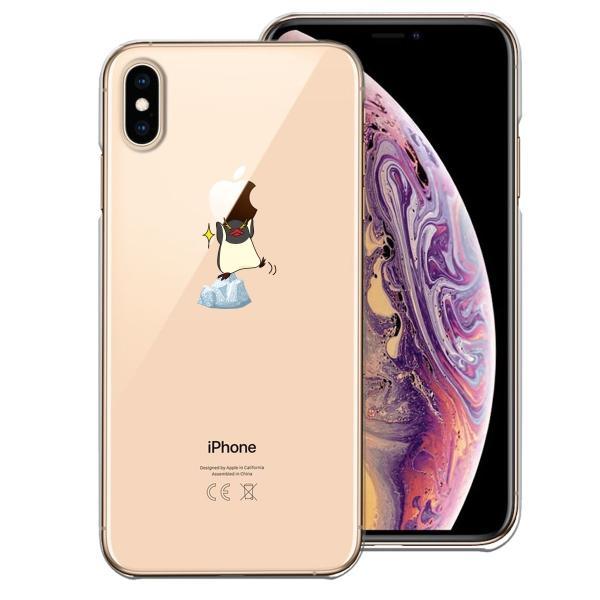 c16edb3cc3 iPhoneXS/X iPhoneXs Max iPhoneXR ワイヤレス充電対応 アイフォン クリア 透明 スマホ ケース ペンギン Apple  ...