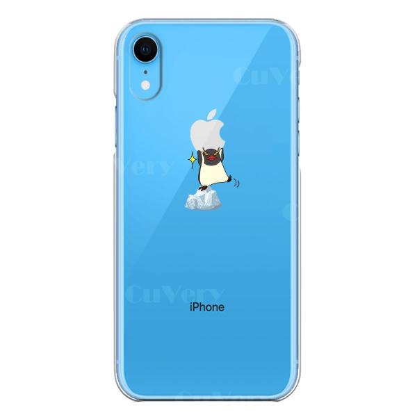 59d6456cca ... iPhoneXS/X iPhoneXs Max iPhoneXR ワイヤレス充電対応 アイフォン クリア 透明 スマホ ケース ペンギン  Apple ...