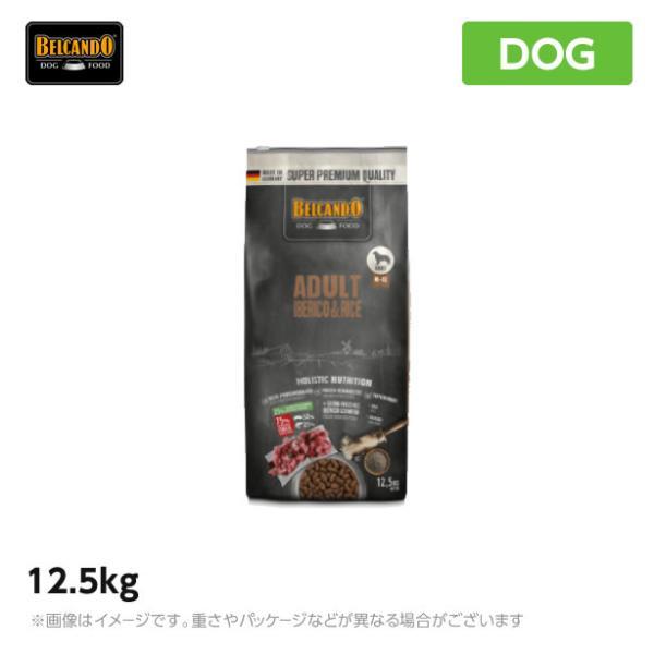 ベルカンド アダルト イベリコ豚&ライス (ひょうたん型の中粒) 12.5kg ドイツ産 無添加ドッグフード ドライフード