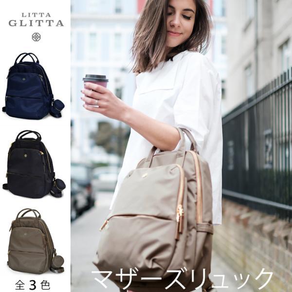 Litta Glitta(リッタグリッタ)『Pixie B'Bag』
