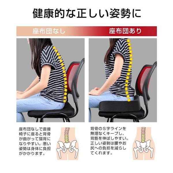クッション 座布団 低反発 ヘルスケア座布団 健康クッション 腰痛 骨盤サポート オフィス 車用|mytonya|04
