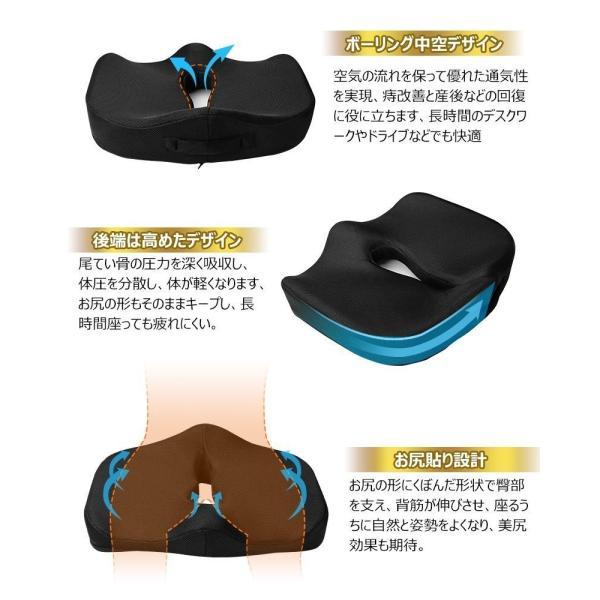 クッション 座布団 低反発 ヘルスケア座布団 健康クッション 腰痛 骨盤サポート オフィス 車用|mytonya|07