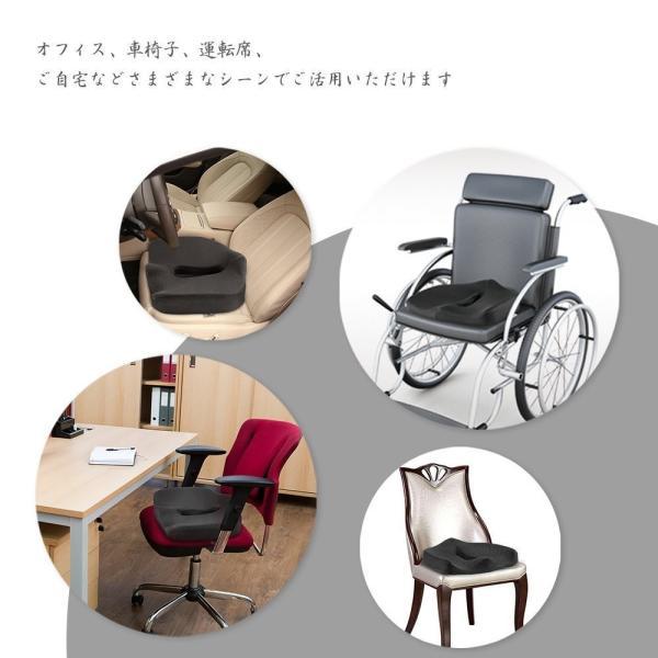 クッション 座布団 低反発 ヘルスケア座布団 健康クッション 腰痛 骨盤サポート オフィス 車用|mytonya|08