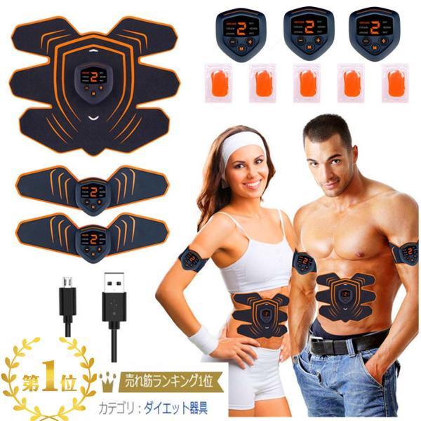 EMS 腹筋ベルト 腹筋 筋肉トナー 筋肉 ダイエット器具 静音 自動的 6種類モード 10段階強度 ボディフィット 腹筋器具 EMS腹筋ベルト お腹 腕部 USB充電式|mytonya
