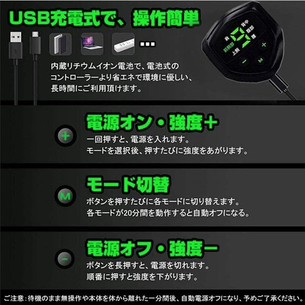 EMS 腹筋ベルト 腹筋 筋肉トナー 筋肉 ダイエット器具 静音 自動的 6種類モード 10段階強度 ボディフィット 腹筋器具 EMS腹筋ベルト お腹 腕部 USB充電式|mytonya|04