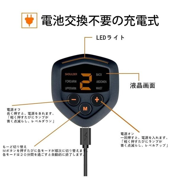 EMS 腹筋ベルト 腹筋 筋肉トナー 筋肉 ダイエット器具 静音 自動的 6種類モード 10段階強度 ボディフィット 腹筋器具 EMS腹筋ベルト お腹 腕部 USB充電式|mytonya|05
