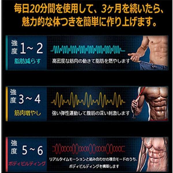 EMS 腹筋ベルト 腹筋 筋肉トナー 筋肉 ダイエット器具 静音 自動的 6種類モード 10段階強度 ボディフィット 腹筋器具 EMS腹筋ベルト お腹 腕部 USB充電式|mytonya|06