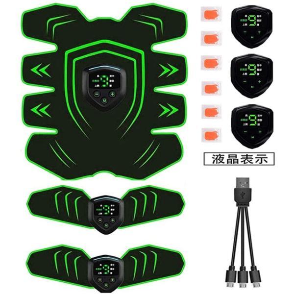 EMS 腹筋ベルト 腹筋 筋肉トナー 筋肉 ダイエット器具 静音 自動的 6種類モード 10段階強度 ボディフィット 腹筋器具 EMS腹筋ベルト お腹 腕部 USB充電式|mytonya|10