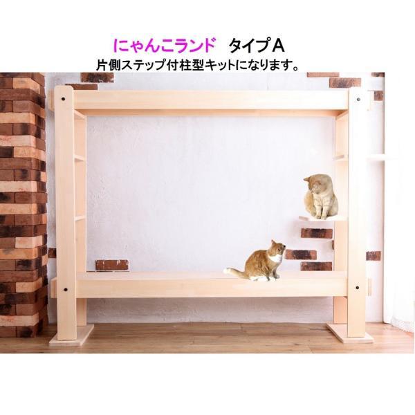 キャットタワー木製据え置き型にゃんこランド-タイプA