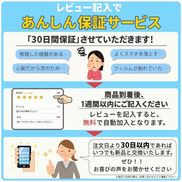 Xperia ガラス フィルム Xperia5 全面 エクスペリア Ace XZ3 XZ2 XZ XZ1 Premium Compact 保護 気泡 ゼロ 画面 3D エッジ 硬度 クリア|mywaysmart|18