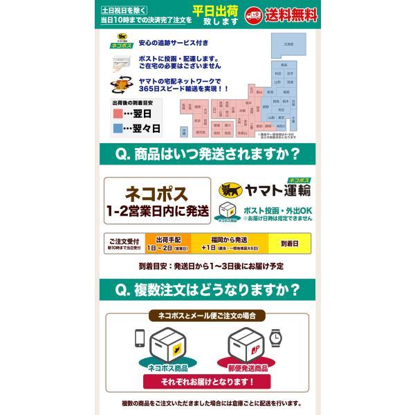 Xperia ガラス フィルム Xperia5 全面 エクスペリア Ace XZ3 XZ2 XZ XZ1 Premium Compact 保護 気泡 ゼロ 画面 3D エッジ 硬度 クリア|mywaysmart|19