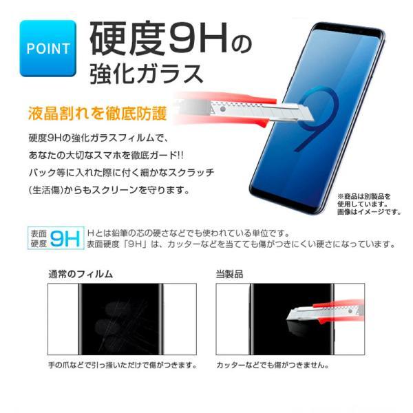 Xperia1 ガラス フィルム 全面 エクスペリアAce XZ3 XZ2 XZ XZ1 Premium Compact 淵まで覆う 保護 気泡 ゼロ 画面 滑らか 3D エッジ 硬度 クリア/ ポイント消化|mywaysmart|04
